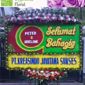 Bunga Papan Wedding B003